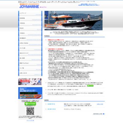 SEABASS JOYMARINE CAPTAIN SHIRAI'S HP