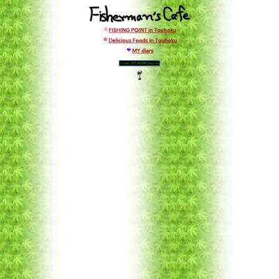 FISHERMAN'SCAFE