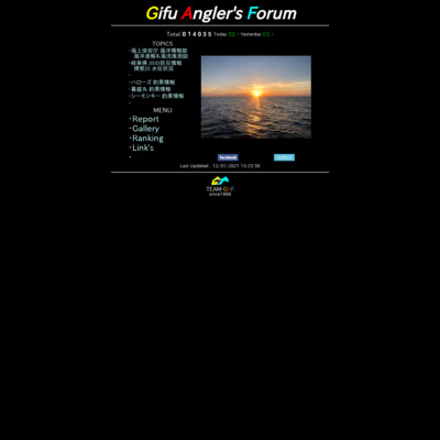 Gifu Angler's Forum [TEAM-GAF]