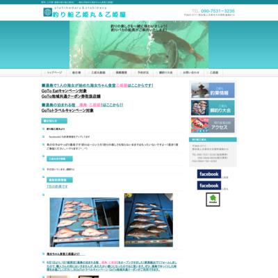 釣り船歴約30年!3隻体制!熊本の釣り船!乙姫丸!