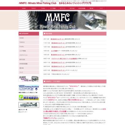 MMFC みなとみらフィッシングクラブ