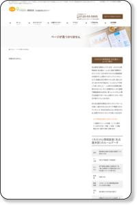 http://nagoya-hoshigaoka.kuretake.info/profile-noguchinobuko.html