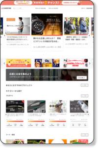 https://faavo.jp/ehime/project/813