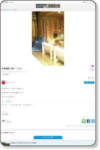 北海道癒しの旅・・・ニドム:leonmamaさんの旅行ブログ by 旅行のクチコミサイト フォートラベル