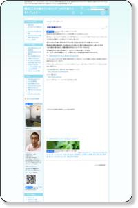 認知行動療法(CBT) | こころの森カウンセリング <横浜 スカイプ>〜心のお悩みをケアします〜
