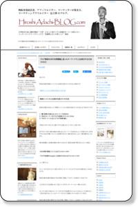 ブログ集客&SEO対策講座。狙ったキーワードで上位表示する方法(その2) | マーケティングクリエイター足立博のブログ。