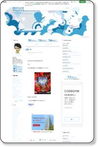 癒し|あまがえるの釣り日記 (シーバス、ルアチヌ、アオリイカ、メバル、富山県、石川県、日記)