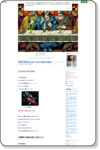 超簡単な画像を選ぶ心理テスト★自分を客観的に再確認! Chaos of pandora Blog