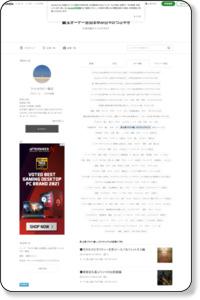 ブログテーマ[旅 山梨 アロマ 癒し スピリチュアル]|繭玉~フィト&アロマサロンオーナーセラピストのブログ~@山梨