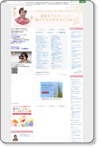 ブログテーマ[├学割カウンセリング]|長崎の心理カウンセラー森玲子のブログ