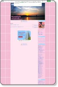 ブログテーマ[関東のドッグラン]|心優しい犬の癒し♪ ~Hearty&Resty♪~ ミニピン・イタグレ・ボルゾイ・トイプードル from 滋賀びわ湖~