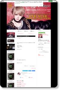 ファンとコミュニケーション!(心理テスト) HERO Yusukeオフィシャルブログ ゆうゆうDAYS Powered by Ameba