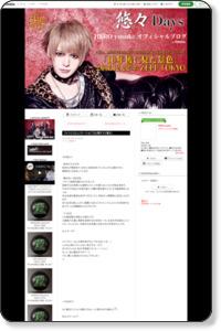 ファンとコミュニケーション?(心理テスト答え) HERO Yusukeオフィシャルブログ ゆうゆうDAYS Powered by Ameba