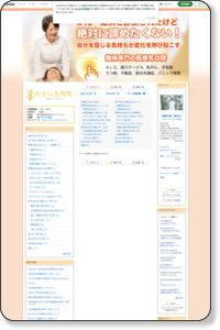 ブログテーマ[┣Naoです\(^▽^)ノ]|鴻巣 気功の鉄人28号