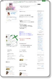 栃木~小山~古河 癒しと資格のプリザーブドフラワー教室 野木町 ラ・フルール・ポエジー