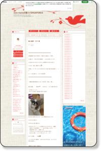 癒し@福井 2011・夏|mon-mama日誌 in SINGAPORE☆