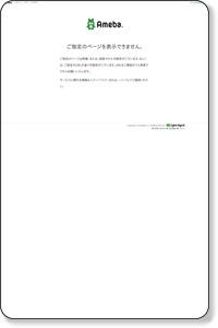 2012年11月07日のブログ|「癒しネイル」永田貴子のブログ