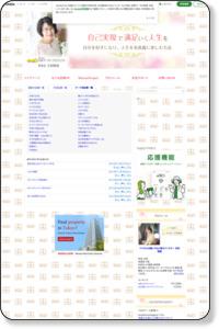 ブログテーマ[カウンセリング]|親子パン作り交流会 in 岐阜 〜なごみ空間〜