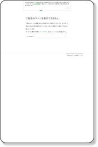 ブログテーマ[スピリチュアル 癒し 福岡]|ハッピ~スピリチュアルセラピスト☆ら・くるのブログ