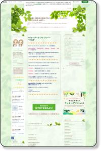 リズ兵庫〜カウンセリングとお肌に優しい無添加化粧品(RIZ)のお店〜in神戸