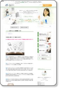 産業カウンセリング 心理テスト 演習No.3|産業カウンセラー試験応援ブログ