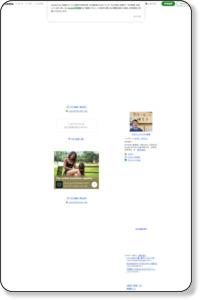 ブログテーマ[【情報2】米子(鳥取県)]|癒し整体 セラピスト 整体・癒し処 ゆうき