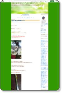 中国茶で癒しの会@富山でした!|素肌の悩み解消でカラダと心の免疫力アップ!