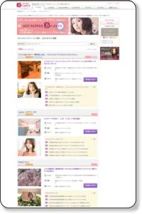 三宮・元町・神戸・兵庫・灘・東灘の美容室・美容院・ヘアサロンをカウンセリングスペースで探す | ホットペッパービューティ / 1ページ目