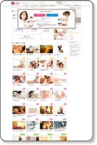 関東のリラクゼーションサロン検索・予約サイト|ホットペッパービューティー(リラクゼーション)