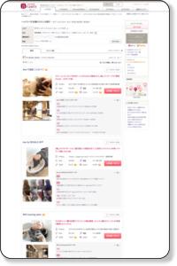 水戸・茨城|オススメのヘッドスパ・癒しメニューの美容院・美容室・ヘアサロンの一覧|ホットペッパービューティー