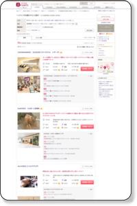 その他静岡県|オススメのヘッドスパ・癒しメニューの美容院・美容室・ヘアサロンの一覧|ホットペッパービューティー