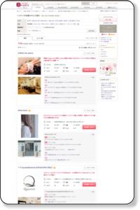 高松・香川|オススメのヘッドスパ・癒しメニューの美容院・美容室・ヘアサロンの一覧|ホットペッパービューティー