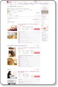 徳島|オススメのヘッドスパ・癒しメニューの美容院・美容室・ヘアサロンの一覧|ホットペッパービューティー