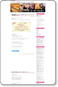 美の癒し O2(オーツー)  近江八幡店