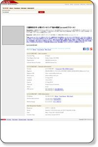 La-ccord.net: 三重県四日市 心理カウンセリング 悩み相談|La ccord(ラコール)