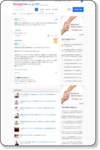 愛媛県で、良い心療内科(良いカウンセラー)を探しております。今大きな悩みがあり(... - Yahoo!知恵袋
