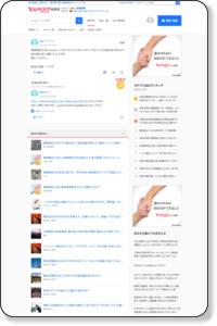 島根県松江市にmoreというスピリチュアルカウンセリングをしてくれる所はあります... - Yahoo!知恵袋