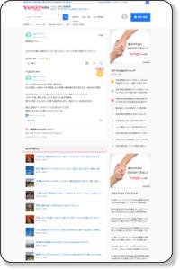 関東地方で!!   おすすめの癒しの観光スポットや、恋人とのデートスポットがあれば教えて... - Yahoo!知恵袋