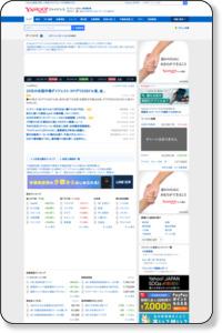http://finance.yahoo.co.jp/