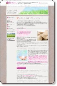 レイキ伝授・エネルギー伝授|癒しの風foomi(ふうみ) 滋賀 関西