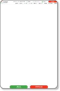 和歌山で心理カウンセリングの資格取得カリキュラム|ヒューマンアカデミー和歌山校