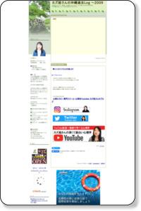 沖縄 NLP 心理カウンセリング セラピー 株式会社ユアエクセレンス