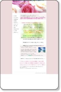 ヒプノセラピー*催眠療法・カウンセリング・リラクゼーション/三重、愛知、岐阜/心の癒しMy Heart