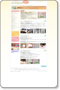 岐阜県大垣市/養老町で体験できる、癒しの絵「パステル和(NAGOMI)アート」に挑戦です!! |一日体験Vol8|
