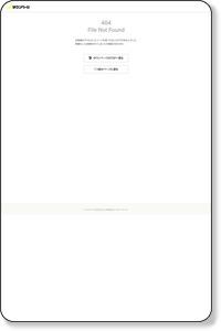 株式会社オーリット小川企画 小樽市 占い - iタウンページ