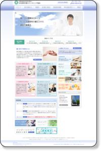認知行動療法に関するセミナー・資格取得ならNPO法人日本認知行動カウンセリング協会