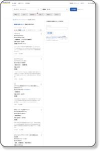 カウンセリングの求人 - 富山県 | Indeed.com