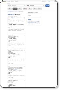 カウンセリングの求人 - 香川県 高松市 | Indeed.com