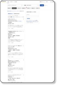 キャリアカウンセラーの求人 - 福岡県 筑紫野市 | Indeed.com
