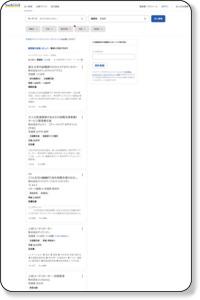 キャリアカウンセラーの求人 - 茨城県  | Indeed.com